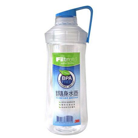 ★松下飲用水★3M Filtrete 500ml 隨身水壺 ~率性藍~洽詢專線(05)2911373