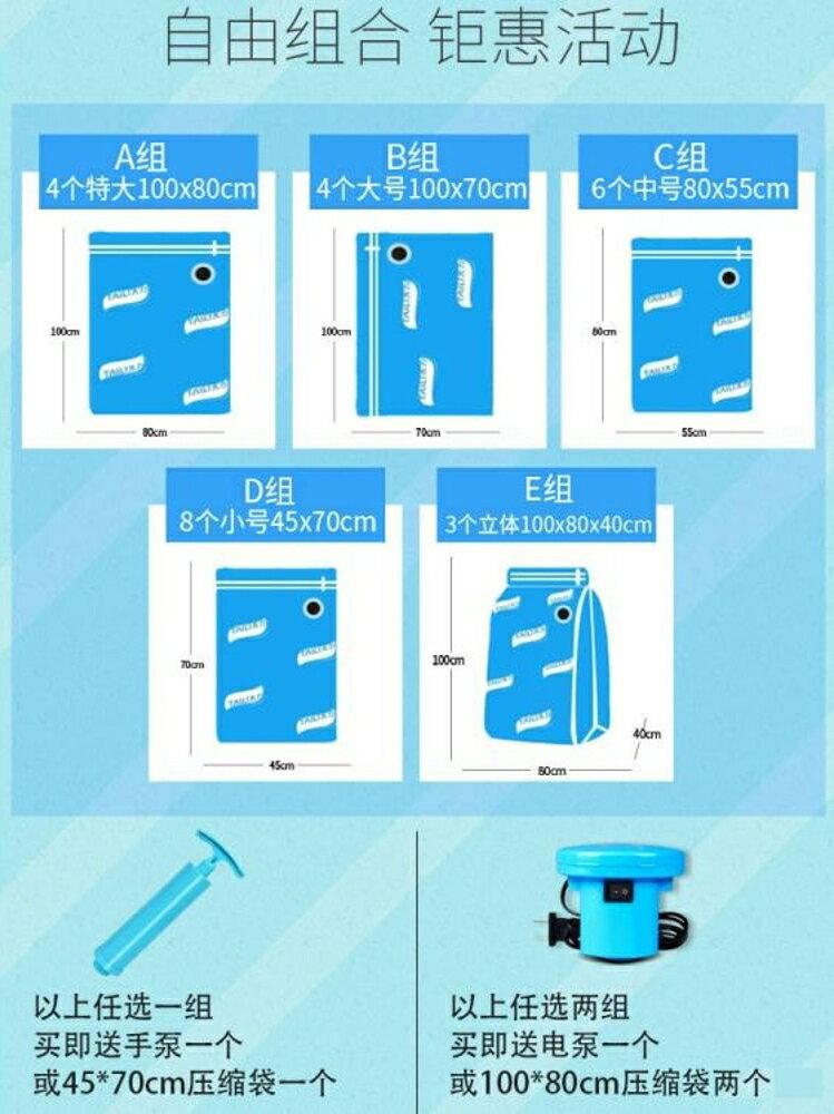 太力抽真空壓縮袋立體特大號被子衣物衣服收納袋中小號兩組送電泵4