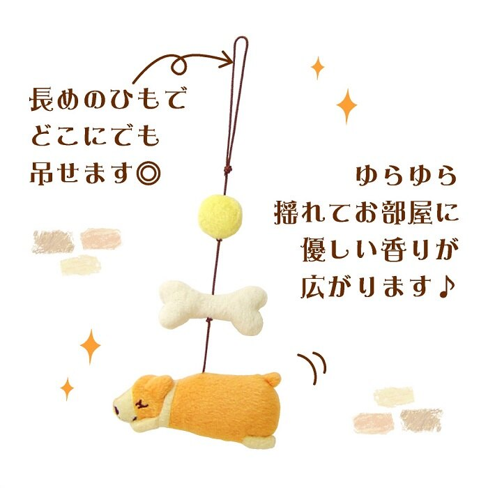【This-This】日本 狗狗香氛吊飾 - 蜂蜜檸檬蜜桃香
