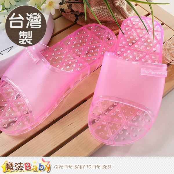 浴室拖鞋 製無毒環保按摩顆粒拖鞋 魔法Baby^~sd0141
