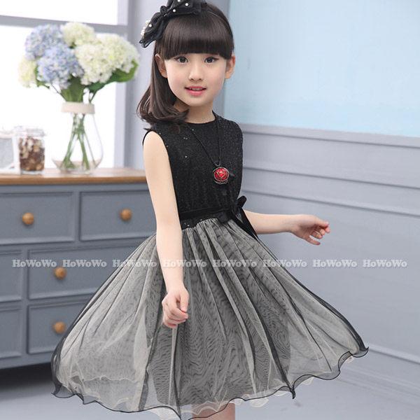 中大童短袖洋裝 亮片紗紗連身裙 背心裙 小禮服 童裝 FM1970 好娃娃