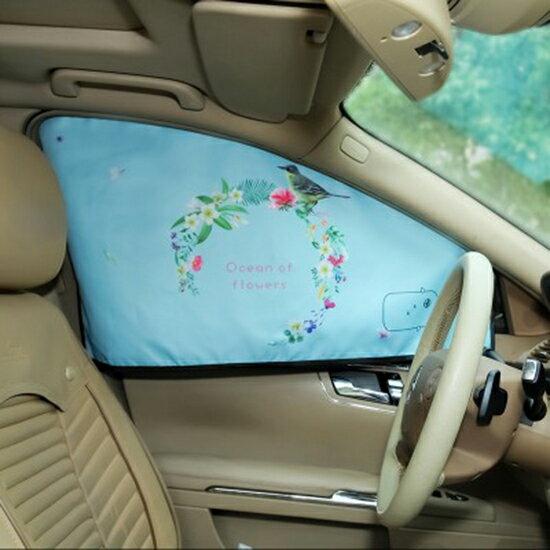 ?MY COLOR? 印花磁吸汽車遮陽擋 遮陽簾 三層 隔熱 防曬 車窗簾 磁吸式 車窗【K68-1】