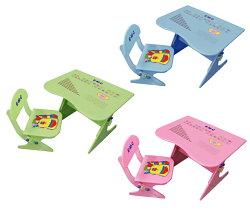 EMC可升降學習桌(一桌一椅)(水藍、粉紅、健康綠)【德芳保健藥妝】預購