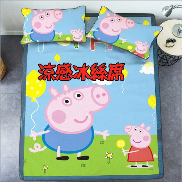 糖衣子輕鬆購【BA0102】夏季卡通佩佩豬小丸子小小兵冰絲席1.8m米可摺疊冰絲席涼墊