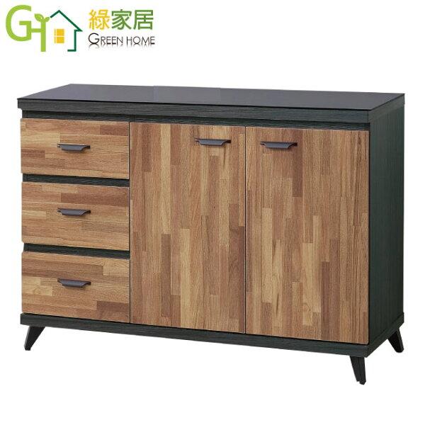 【綠家居】查馬特時尚4尺木紋玻璃餐櫃收納櫃
