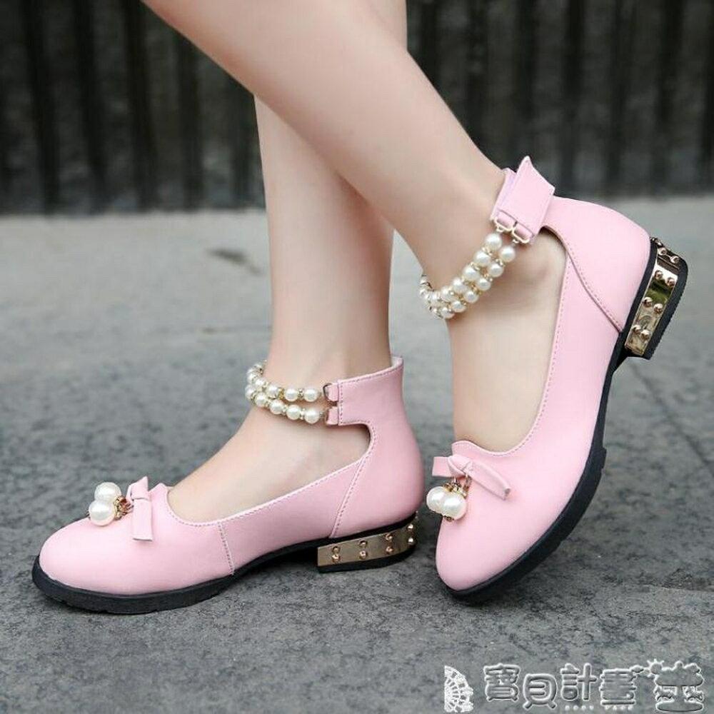女童高跟鞋 女童皮鞋公主鞋兒童鞋子單鞋小學生高跟鞋 寶貝計畫 1