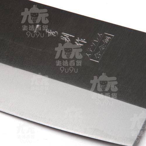 【九元生活百貨】一秀角刀剁刀菜刀料理刀