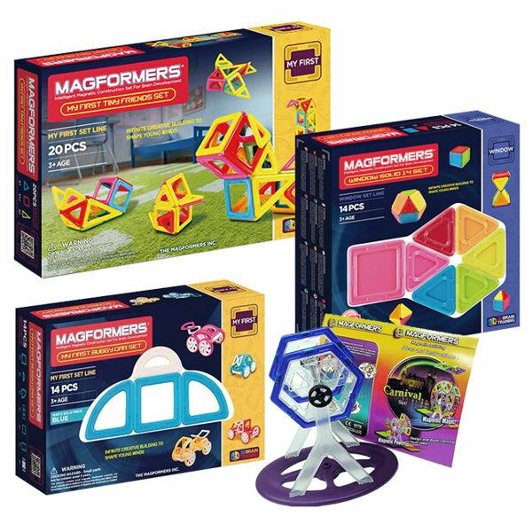 【韓國Magformers】Neon20片+Neon14片+摩天輪零件包+寶貝金龜車14片(ACT06145+ACT06153+ACT06301+ACT06104)