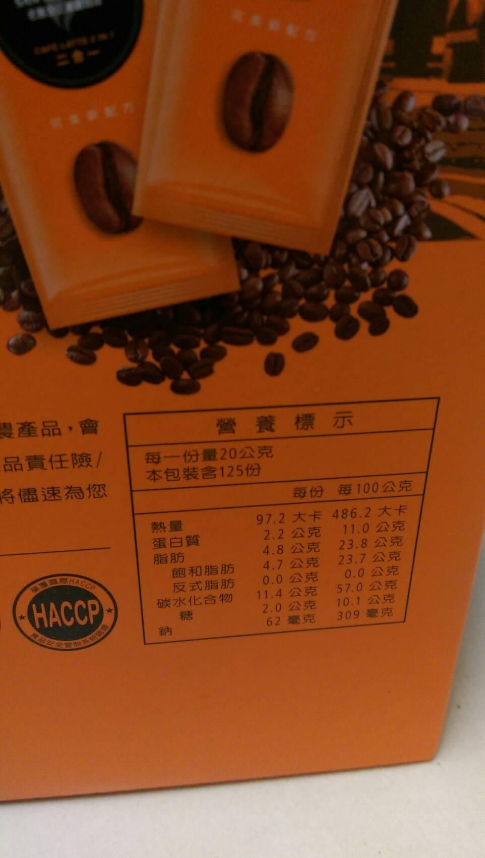 咖啡 老舊金山拿鐵咖啡 無糖 二合一   超取限2 拿鐵 上班族 無糖咖啡 飲料 熬夜 4