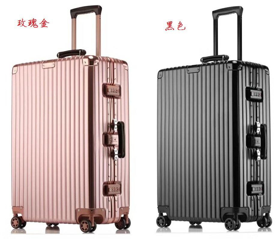 《箱旅世界》BoxTrip 20吋復古、懷舊防刮登機箱 行李箱 旅行箱 鋁框箱 5