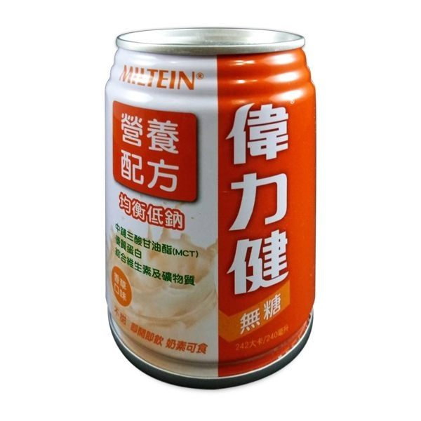 三多 偉力健 均衡低鈉 營養配方 240MLX24入 / 箱◆德瑞健康家◆ 1