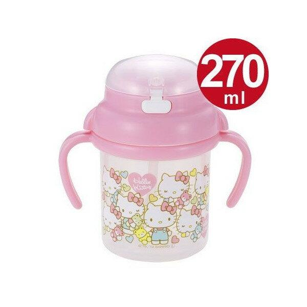 【真愛日本】15121300008 彈跳吸管杯270ml-KT藍衣彩色熊粉 三麗鷗Hello Kitty凱蒂貓 嬰兒用品