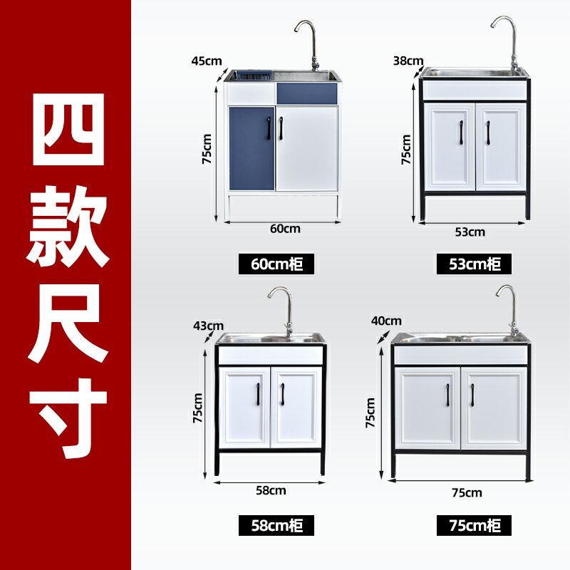 水槽 304不銹鋼洗菜盆廚房家用一體柜單雙水槽洗碗池帶架子組合櫥柜【星空物語】SC24