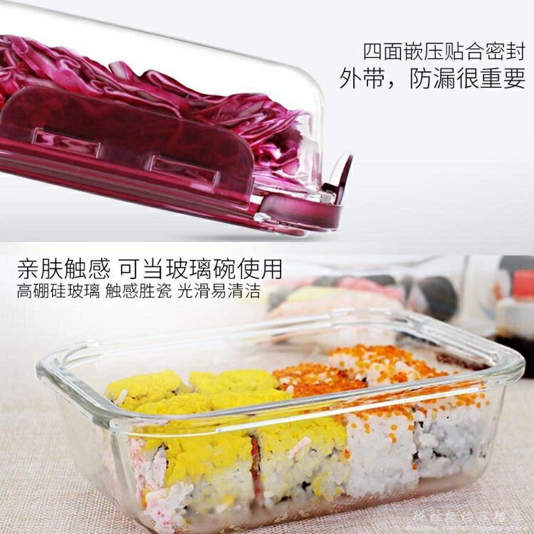 創得耐熱玻璃飯盒微波爐可用碗分隔保鮮盒密封便當盒學生帶蓋韓國  秋冬新品特惠