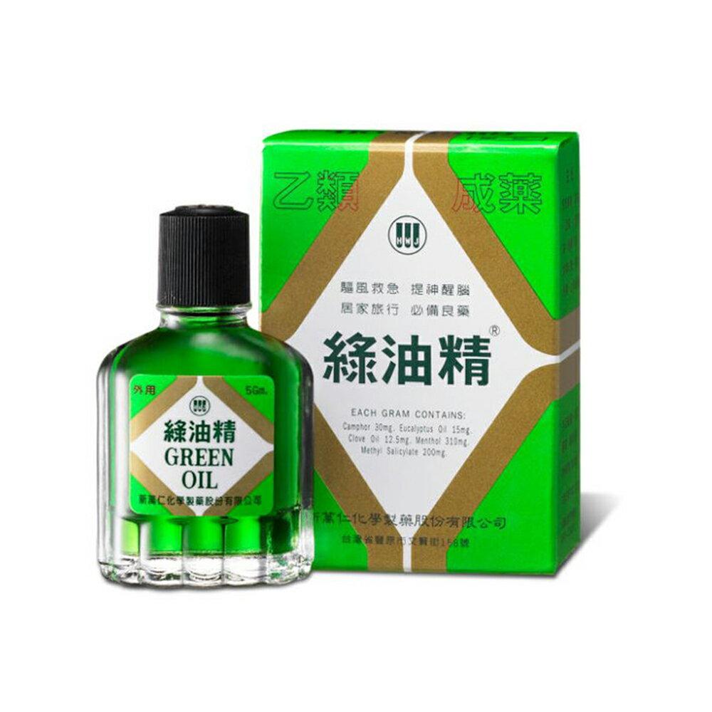綠油精 GREEN OIL-5gmx12罐 專品藥局【2011568】