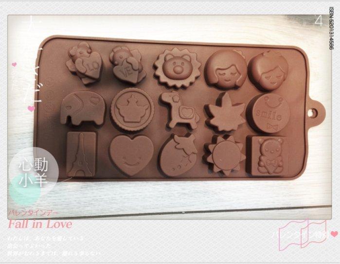 心動小羊^^耐高溫鐵塔、獅子矽膠巧克力模、迷你手工皂蠟燭果凍布丁模製冰格