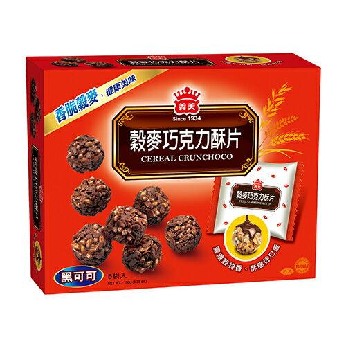 義美穀麥巧克力酥片(黑可可)180g【愛買】