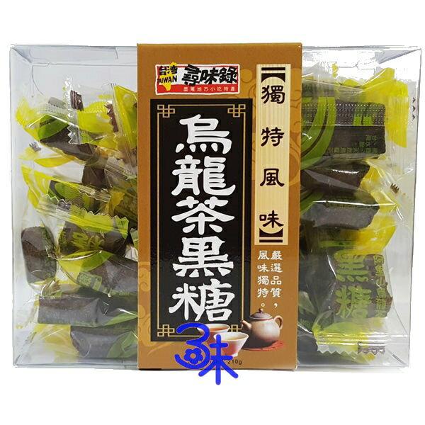 (台灣) 台灣尋味錄- 烏龍茶黑糖塊 1盒 210 公克 特價 89 元【4712755793064 】