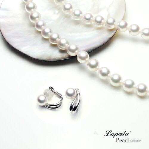 大東山珠寶 星光 頂級真鑽天然淡水珍珠14K白金耳環 夾式 1