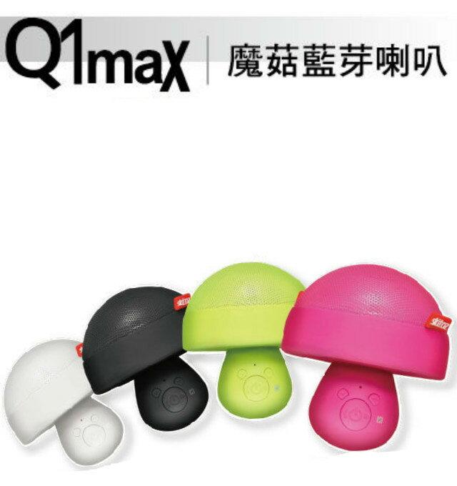 <br/><br/>  出清 // 藍芽喇叭 ? SKITOZ Q1Max 蘑菇造型 公司貨 0利率 免運<br/><br/>