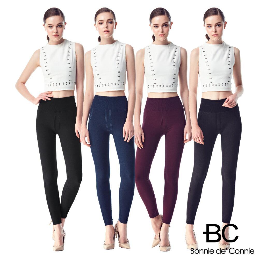 【法國BC】 BCx伊林遠紅外線溫熱燃脂孅瘦褲(3件組)