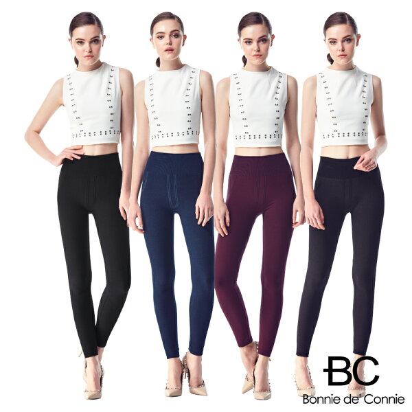 嚴購網:【法國BC】BCx伊林遠紅外線溫熱燃脂孅瘦褲(3件組)