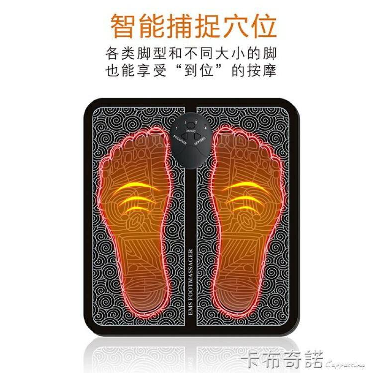 足療機按摩儀全自動足底揉捏腳腿部小腿腳底多功能穴位家用按摩器 果果輕時尚
