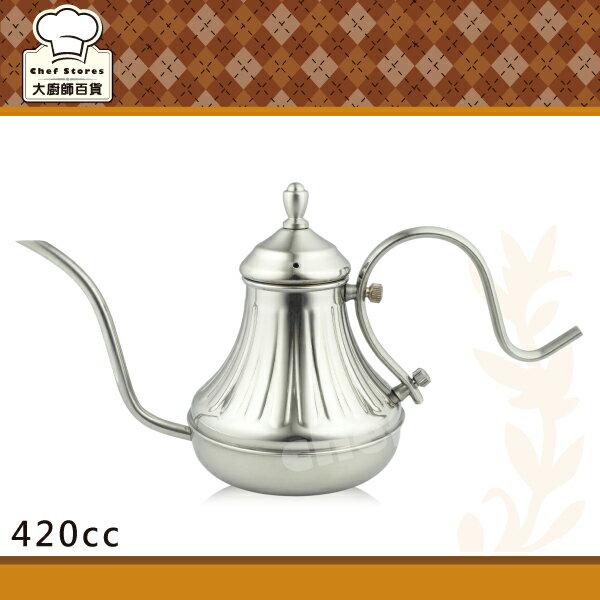 AOK不鏽鋼宮廷壺細口壺420cc極細出水口手沖壺咖啡壺-大廚師百貨