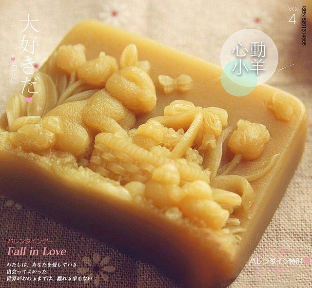 心動小羊^^DIY手工皂工具矽膠模具肥皂香皂模型矽膠皂模藝術皂模具可愛兔子(超立體單孔)
