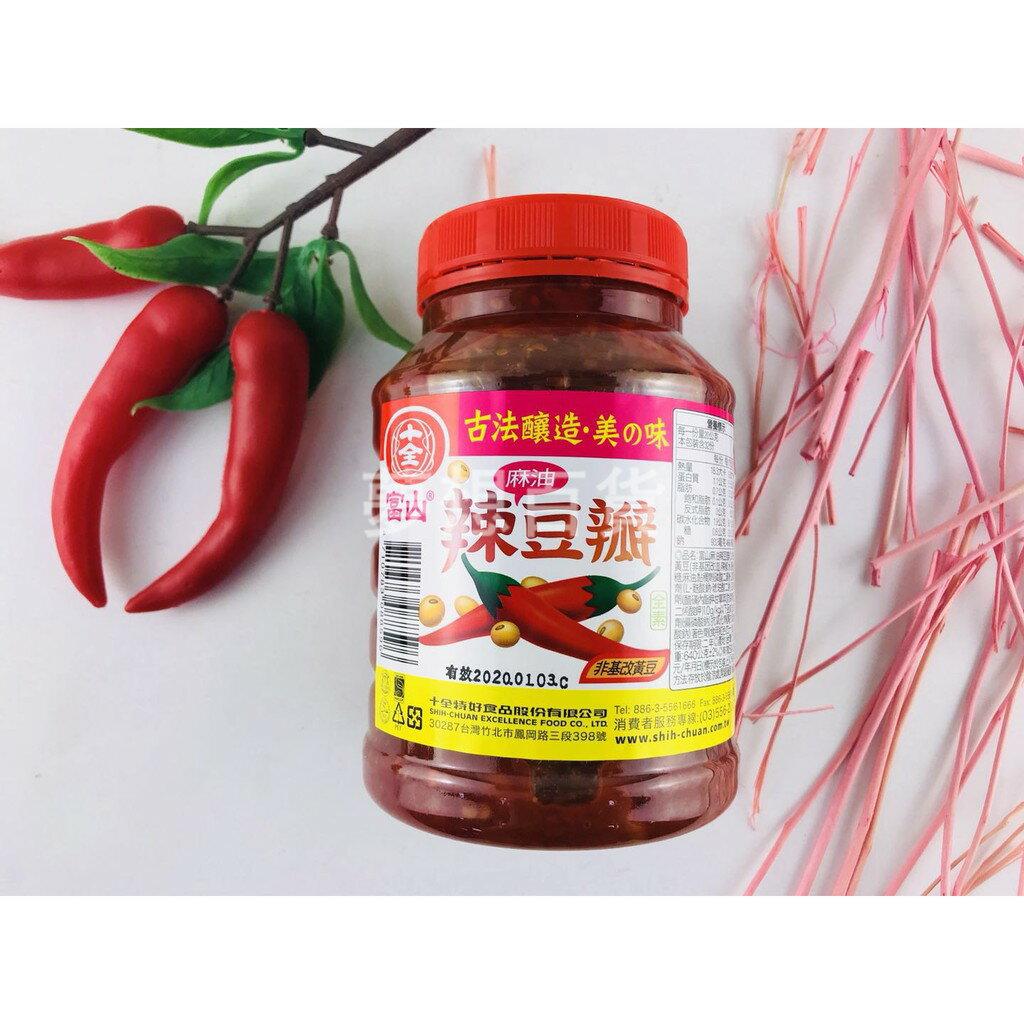 辣豆瓣-十全(640g) 豆瓣醬 辣豆瓣醬 調味醬 非基改黃豆(伊凡卡百貨)
