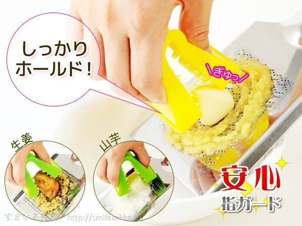 family2日本生活精品館 日本品牌【Arnest】食材抓握輔助 A-76548