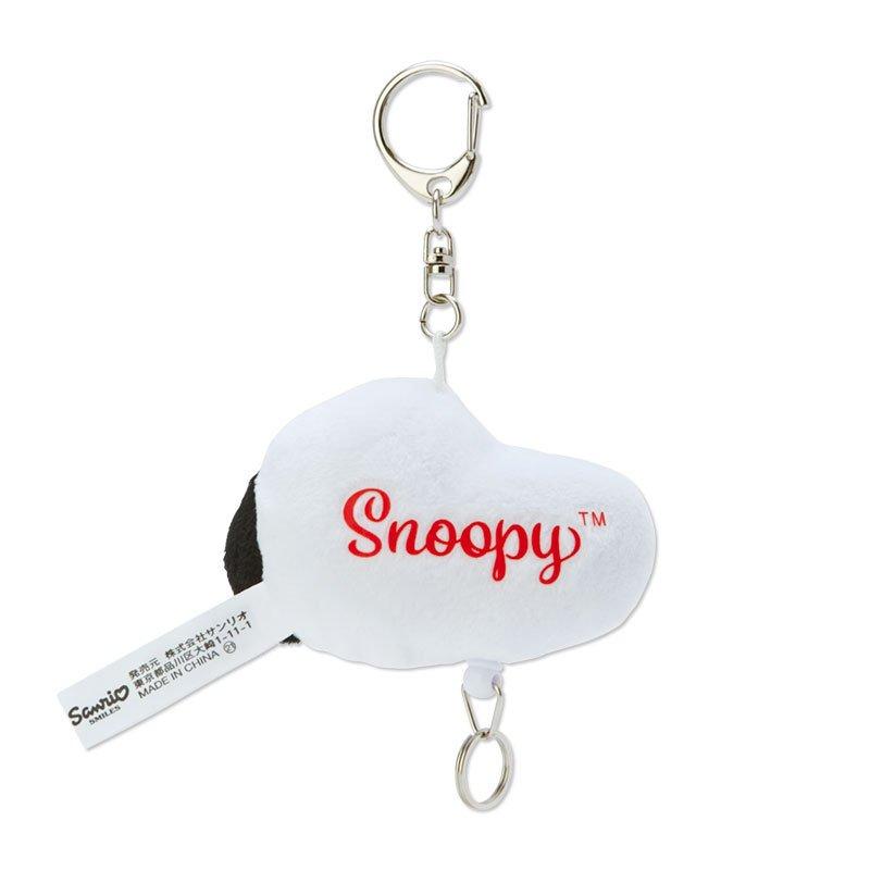 史努比Snoopy伸縮鑰匙圈,包包掛飾/鑰匙圈/吊飾/鎖圈,X射線【C786611】