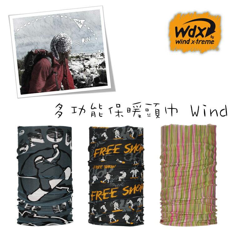 Wind x-treme 多功能頭巾 Wind (款式1007-1028) / 城市綠洲(保暖、透氣、圍領巾、西班牙)