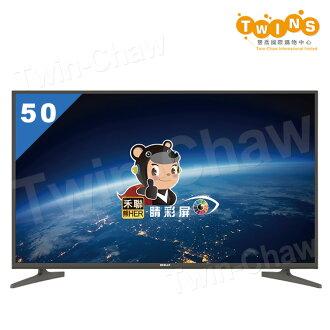 【禾聯HERAN】50吋 4K 聯網 LED液晶顯示器/電視-視訊盒(HD-504KC1-MI5-C01)