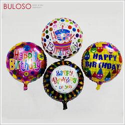 《不囉唆》生日快樂鋁箔氣球 慶生 生日 字母 汽球 求婚 告白 道具 (可挑款/色)【A422914】