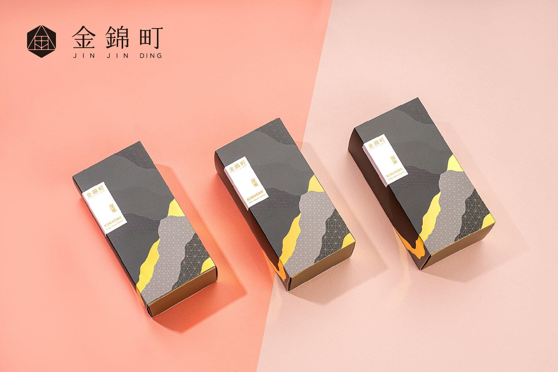 【金錦町】金箔黑芝麻蜂蜜蛋糕-濛雁-小(約186克-切3塊)