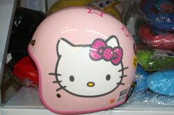 大賀屋 全罩式 安全帽 hello kitty 多款 抗UV 鏡片 全罩安全帽 機車 全罩 三麗鷗 凱蒂貓 正版 授權 T0001 563