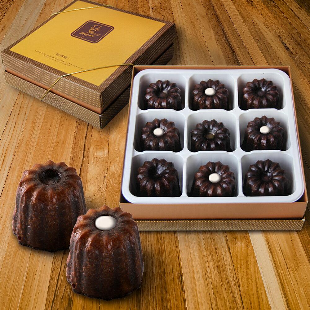 〔哈肯舖〕可露麗~綜合  9入  盒;原味~5 巧克力~4 ✨可麗露 天使之鈴 法國甜點 法式蜂蠟甜點 傳統點心 西點 蛋糕 下午茶 甜點 甜品 伴手禮