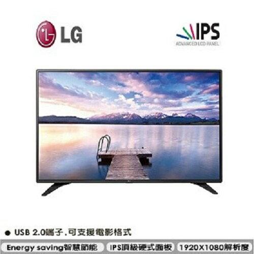 LG 43LW340C 43吋商用旅館電視