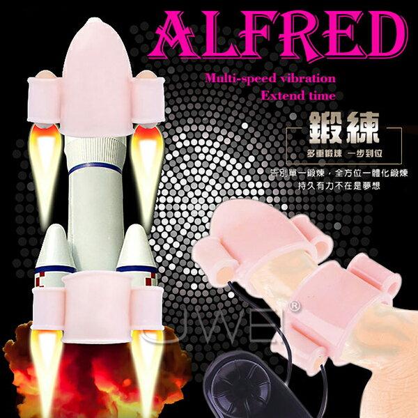 亞娜絲情趣用品-ALFRED-男用老二延時緞練酥麻電動自慰器【跳蛋 潤滑液 自慰器 按摩棒 】