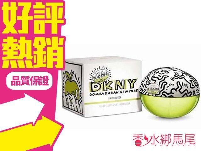DKNY 青蘋果 凱斯 哈林 街頭塗鴉 限量版 香水空瓶分裝 5ml◐香水綁馬尾◐