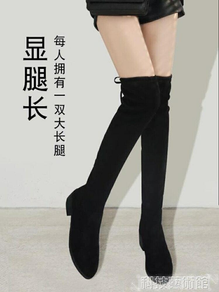 長靴女過膝瘦瘦靴新款平底長筒靴子秋冬季粗跟百搭高筒網紅鞋  領券下定更優惠