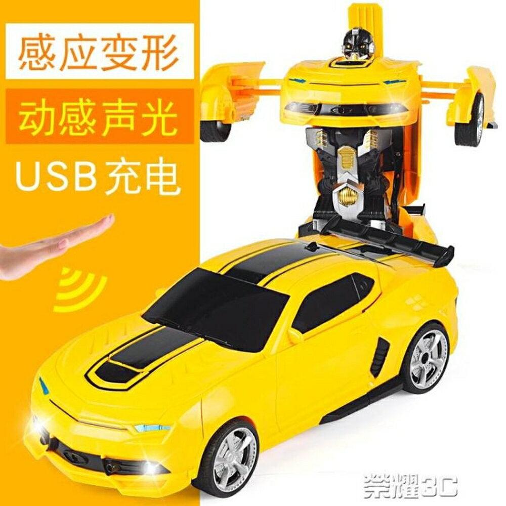 兒童遙控車 兒童玩具感應變形遙控汽車充電動遙控車玩具車男孩禮物 清涼一夏特價