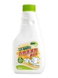 【悅兒樂婦幼用品?】nac nac 酵素衣物去漬劑重裝瓶300mll