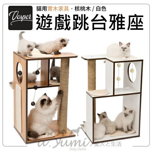 ayumi愛犬生活-寵物精品館:《Hagen赫根》Vesper實木貓咪遊戲2層雅座貓跳台(2色)貓爬架貓抓貓玩具貓基地【免運】