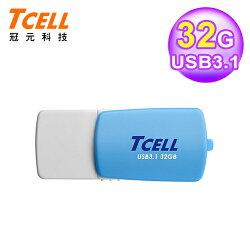 【TCELL 冠元】Type-C USB3.1 32GB 雙介面 OTG 隨身碟/棉花糖藍【三井3C】