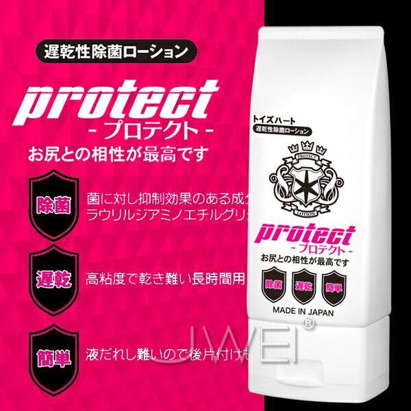 日本原裝進口TH‧Protect 高粘度長效型抗菌潤滑液-150ml 情趣用品