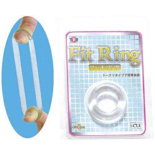 日本MODE*FitRing猛男環-透明 持久激情套環 情趣用品