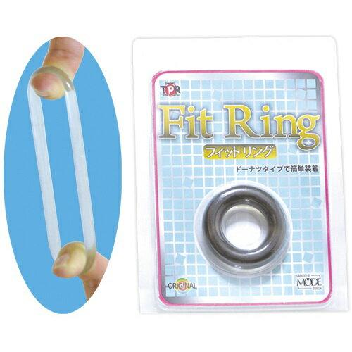 日本MODE*FitRing猛男環-透明黑 持久激情套環 情趣用品