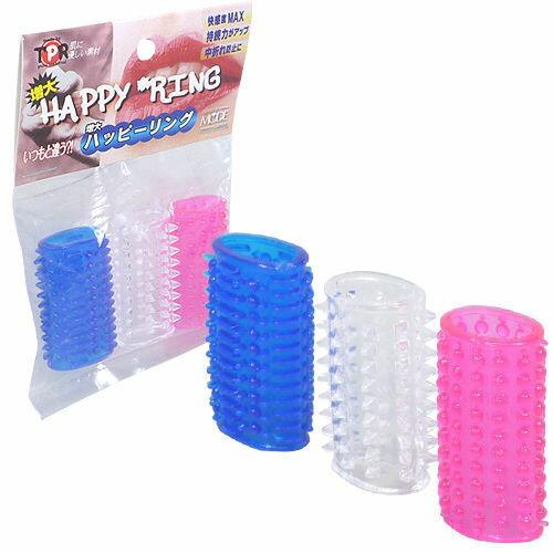 日本MODE *HAPPY RING 快樂環(3色) 持久激情套環 情趣用品
